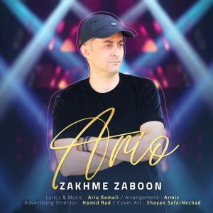 Ario Zakhme Zaboon