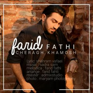 Farid Fathi Cheragh Khamosh