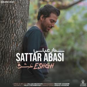 Sattar Abasi Eshgh