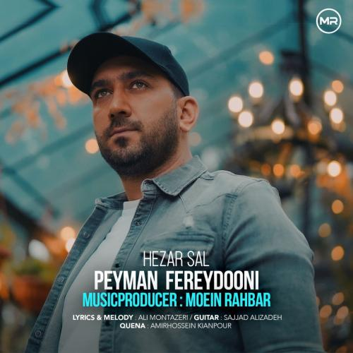 Peyman Fereydooni Hezar Sal