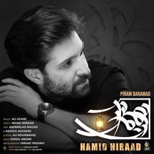 Hamid Hiraad Piram Daramad