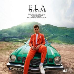 Ali Navab Ela