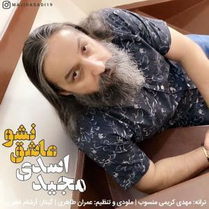 Majid Asadi Ashegh Nasho