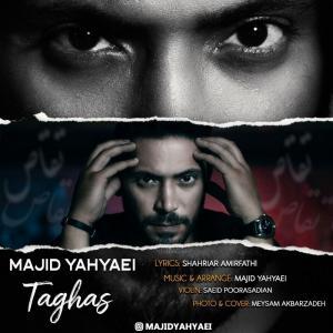 Majid Yahyaei Taghas