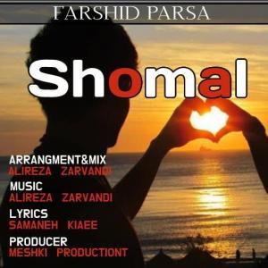 Farshid Parsa Shomal