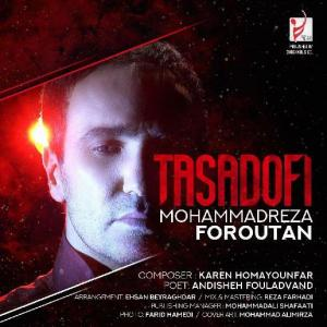 Mohammadreza Foroutan Tasadofi