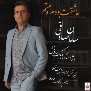 Saman Sadeghi Asheghet Bodamo Hastam
