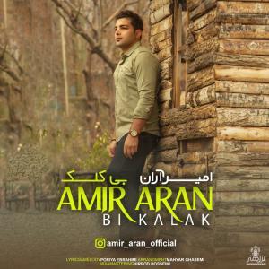 Amir Aran Bi Kalak