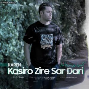 Karen Kasiro Zire Sar Dari