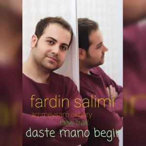 Fardin Salimi Daste Mano Begir
