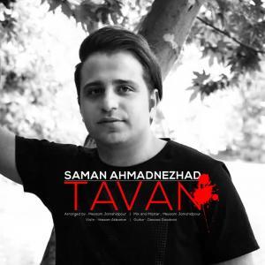 Saman Ahmadnezhad Tavan