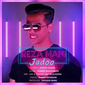 Reza Mani Jadoo