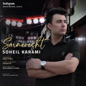 Soheil Karami Sarnevesht