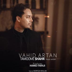 Vahid Artan Tamoome Shahr (House Version)
