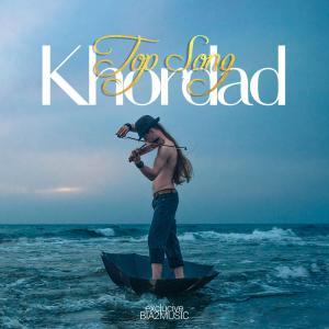 دانلود آلبوم تاپ موزیک  خرداد 1400