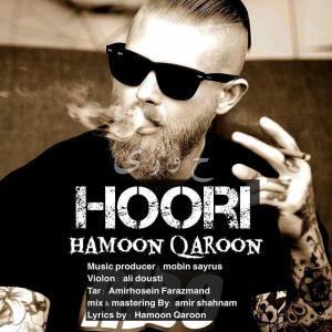 Hamoon Qaroon Hoori