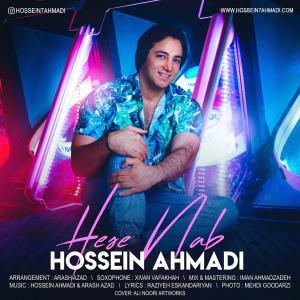 Hossein Ahmadi Hese Nab