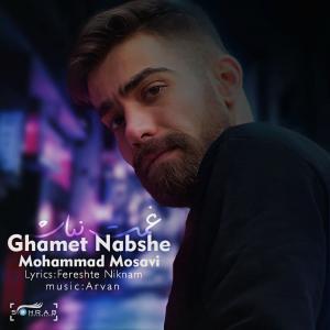 Mohammad Mosavi Ghamet Nabashe
