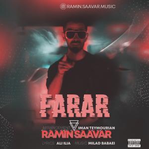 Ramin Saavar Farar