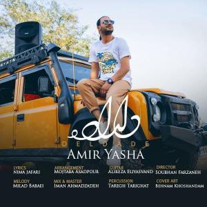 Amir Yasha Deldade