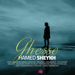 Hamed Sheykh Ghesse