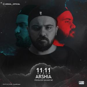 Arshia Na Nemidoni