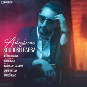 Kourosh Parsa Asheghoone