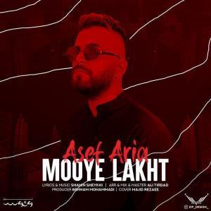 Asef Aria Mooye Lakht