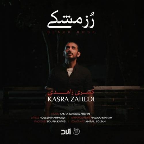 Kasra Zahedi Rose Meshki