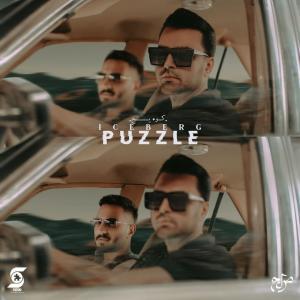 Puzzle Band Koohe Yakh