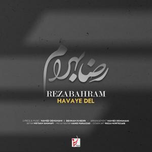 Reza Bahram Havaye Del