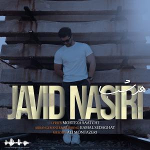 Javid Nasiri Har Shab