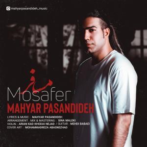 Mahyar Pasandide Mosafer