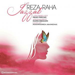 Reza Raha Jazzab