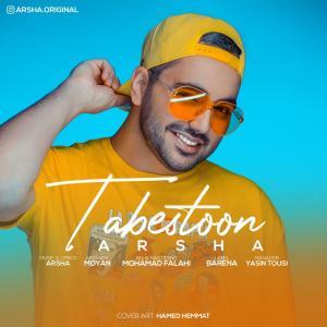 Arsha Tabestoon