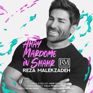 Reza Malekzadeh Ahay Mahrdome In Shahr