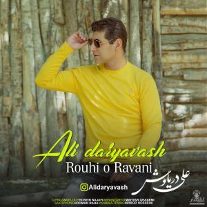 Ali Daryavash Rouhi o Ravani