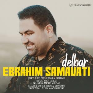 Ebrahim Samavati Delbar