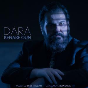 Dara Recording Artist Kenare Oun