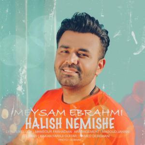 Meysam Ebrahimi Halish Nemishe