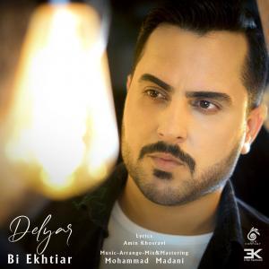 Delyar Bi Ekhtiar