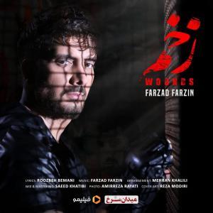 Farzad Farzin Zakhm