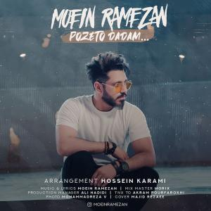 Moein Ramezan Pozeto Dadam