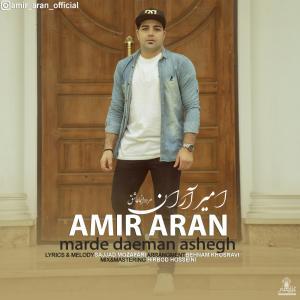 Amir Aran Marde Daeman Ashegh