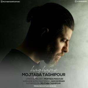 Mojtaba Taghipour Haghame