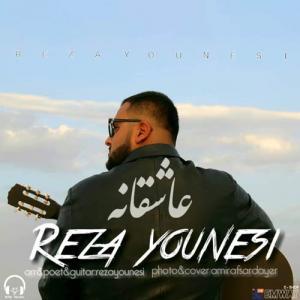 Reza Younesi Asheghaneh