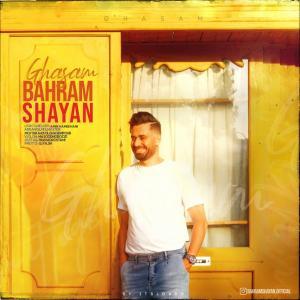 Bahram Shayan Ghasam