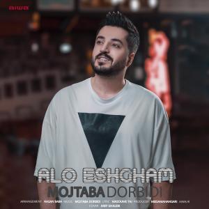 Mojtaba Dorbidi Alo Ehshgham