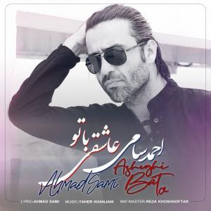Ahmad Sami Asheghi Ba To
