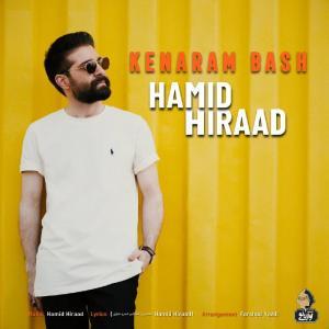 Hamid Hiraad Kenaram Bash